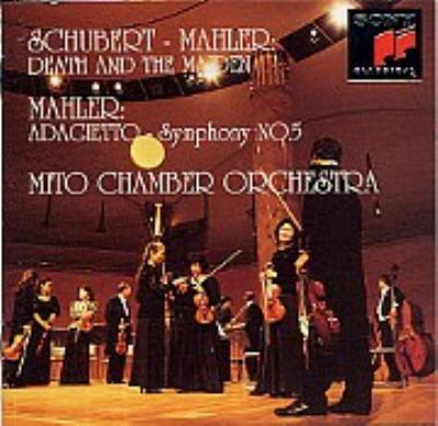 (Mahler)string Quartet.14: 水戸co +mahler: Adagietto From Sym.5