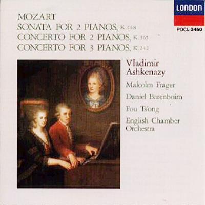 モーツァルト/2台のピアノのためのソナタ ヴラディーミル・アシュケナージ