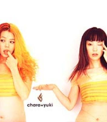 愛の火 3つ オレンジ : Chara / ...