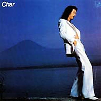CD選書 Char
