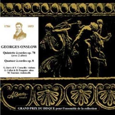 弦楽五重奏曲、弦楽四重奏曲 ジャリ、カラチリー、コロ、B.パスキエ、トュルニュ