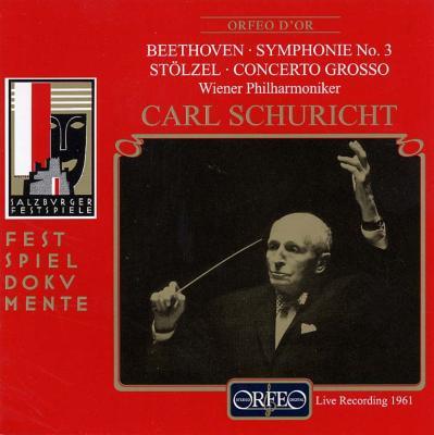 交響曲第3番『英雄』、シュテルツェル:合奏協奏曲 シューリヒト&ウィーン・フィル(1961)