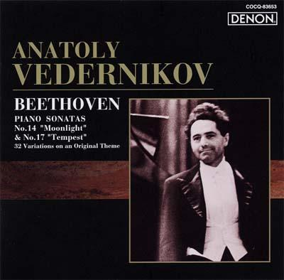 Piano Sonatas.14, 17, 32 Variations: Vedernikov