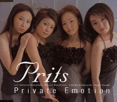 Private Emotion   HMV&BOOKS on...