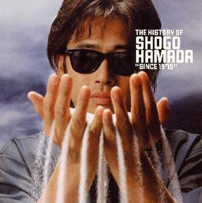 """THE HISTORY OF SHOGO HAMADA""""SINCE 1975"""