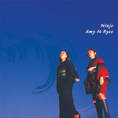 Ninjo : Amy-n-ryoo | HMV&BOOKS online - POCE-2089