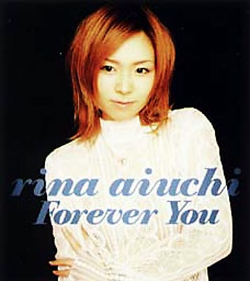 Forever You〜永遠に君と〜