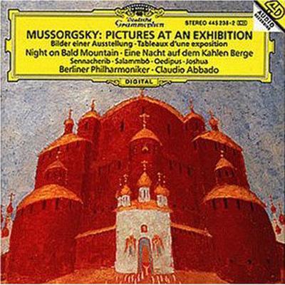 『展覧会の絵』、『禿山の一夜』原典版 クラウディオ・アバド&ベルリン・フィル