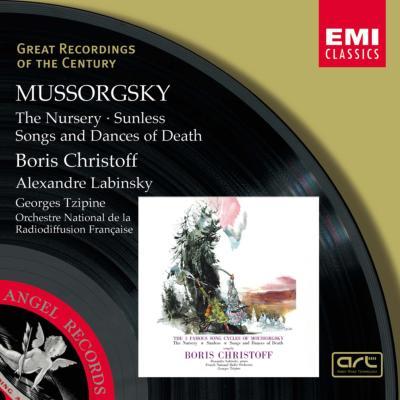 ムソルグスキー:歌曲集『死の歌と踊り』『子供部屋』『日の光もなく』 ポリス・クリストフ(Bs)、ラビンスキー(P)、ツィピーヌ指揮フランス国立放送管弦楽団