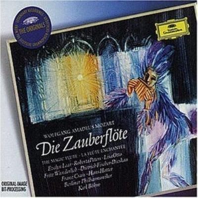『魔笛』全曲 カール・ベーム&ベルリン・フィル、フリッツ・ヴンダーリヒ、フランツ・クラス、他(1964 ステレオ)(2CD)
