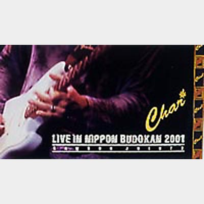LIVE IN NIPPON BUDOKAN 2001〜BOMBOO JOINTS〜