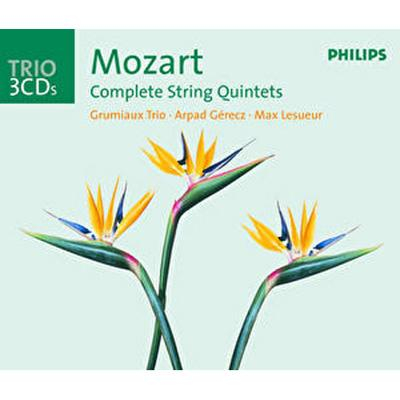 弦楽五重奏曲全集 グリュミオー、ゲレッツ、ほか(3CD)