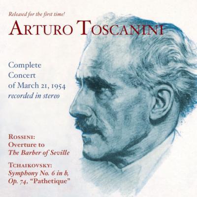 交響曲第6番『悲愴』、他 トスカニーニ&NBC響(ステレオ)