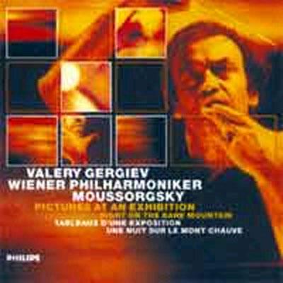 ムソルグスキー:展覧会の絵、はげ山の一夜 ワレリー・ゲルギエフ