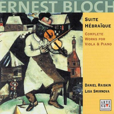 Works For Viola & Piano: Raiskin(Va)Smirnova(P)