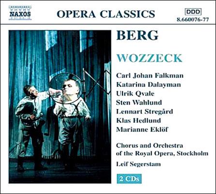 《ヴォツェック》全曲 セーゲルスタム/ストックホルム王立歌劇場管弦楽団、他