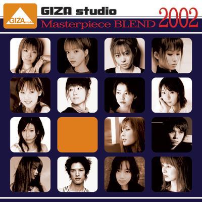 GIZA studio マスターピース ブレンド 2002