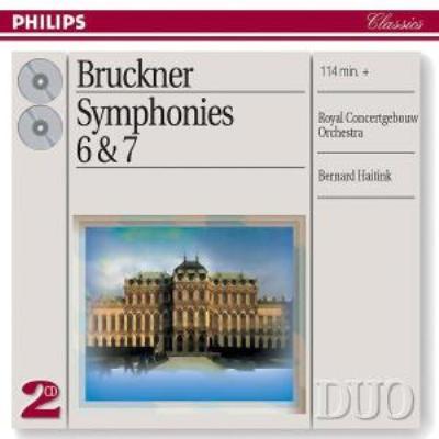 交響曲第6、7番 ハイティンク&コンセルトヘボウ管(2CD)