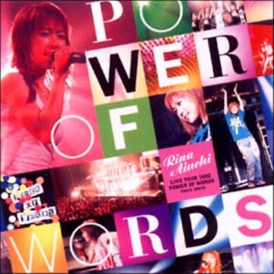 "愛内里菜 LIVE TOUR 2002""POWER OF WORDS"