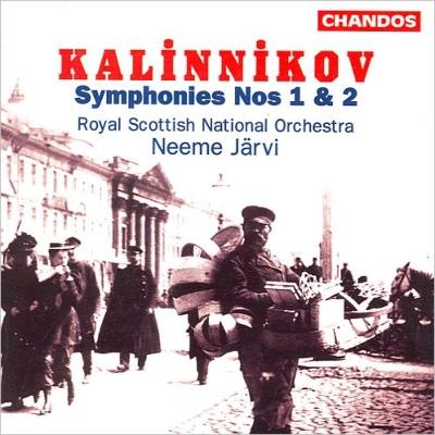 交響曲第1番、第2番 ネーメ・ヤルヴィ&スコティッシュ・ナショナル管弦楽団