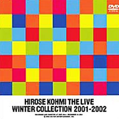 広瀬 香美 THE LIVE WINTER COLLECTION 2001-2002