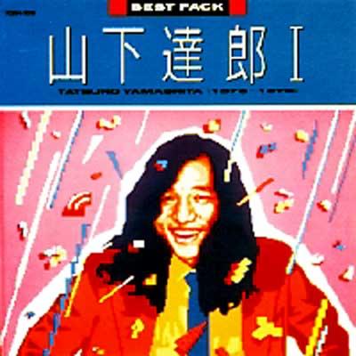ベスト・パックI(1976-1978)