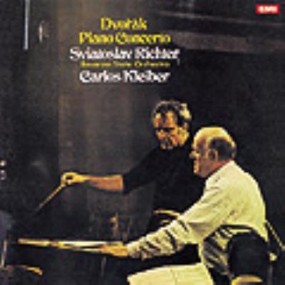 ピアノ協奏曲 リヒテル、クライバー&バイエルン国立管弦楽団 (LP:限定生産)
