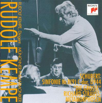 交響曲第9番『グレート』、他 ケンペ&ミュンヘン・フィル