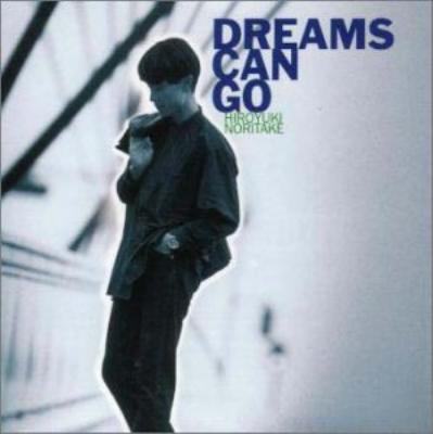 Dreams Can Go