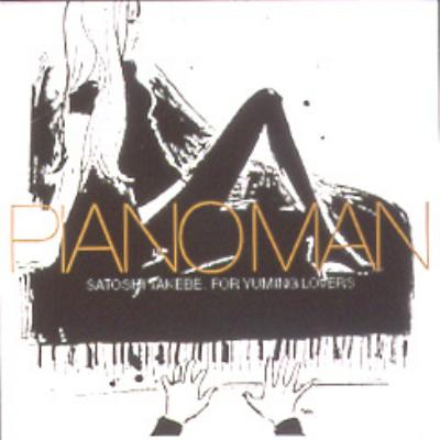 Piano Man -For Yuming Lovers