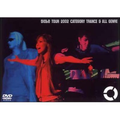 globe tour 2002-category trance,category all genre