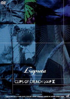 clips of crunch loop iii laputa hmv books online crbp 10005