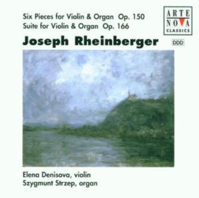 ヴァイオリンとオルガンのための作品集 デニソワ