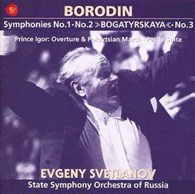 交響曲全集、『イーゴリ公』〜序曲と行進曲 スヴェトラーノフ&ロシア国立響(2CD)