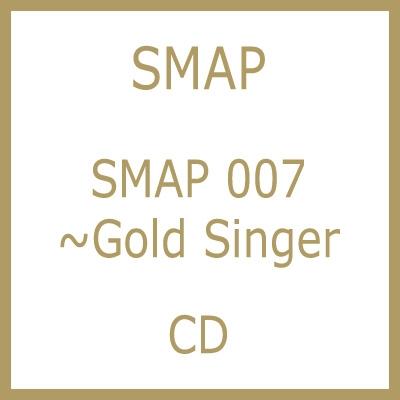 SMAP 007 〜Gold Singer