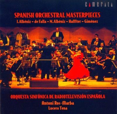 ファリャ:「三角帽子」 組曲〜スペイン管弦楽名曲集/ロス=マルバ & スペイン放送交響楽団
