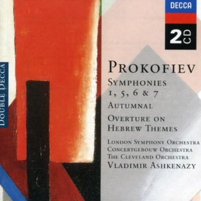 交響曲第1、5〜7番、ほか アシュケナージ&ロンドン響、コンセルトヘボウ管、クリーヴランド管、ほか(2CD)