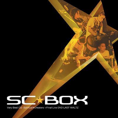 限定版 エスクリBOX