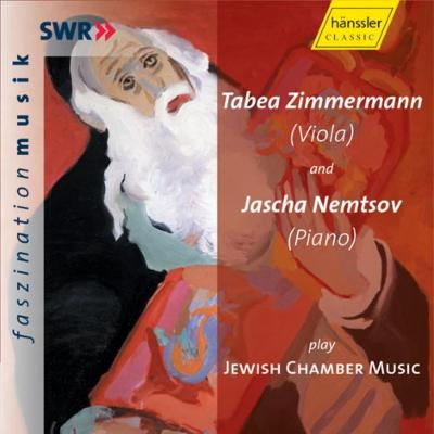 Jewish Music: T.zimmermann(Va)nemtsov(P)