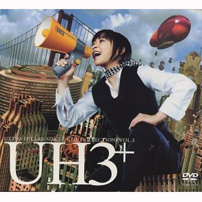 UTADA HIKARU SINGLE CLIP COLLECTION +Vol.3
