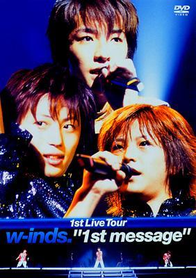 """w-inds.1st Live Tour """"1st message"""""""