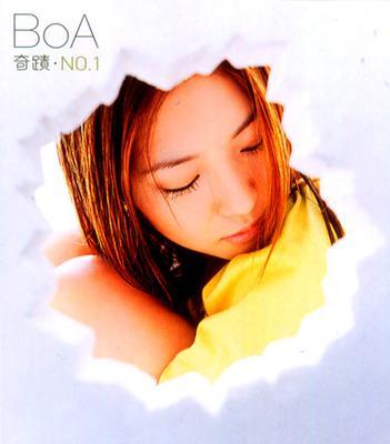 奇蹟no.1 【Copy Control CD】