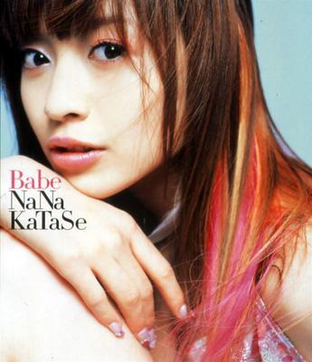 Babe【Copy Control CD】