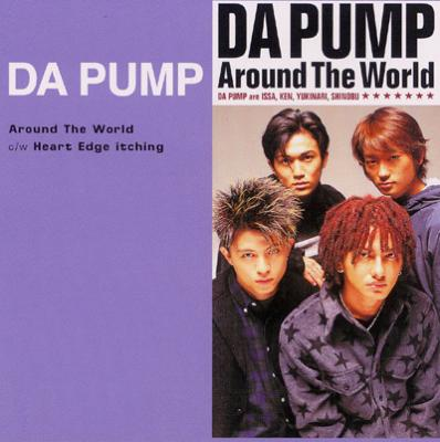 Around The World 【Copy Control CD】