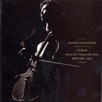 6 Cello Suites: 向山佳絵子