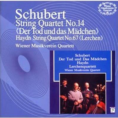 String Quartet.14: Musikverein.sq +haydn: Quartet.67
