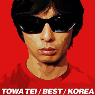 Towa Tei / Best / Korea