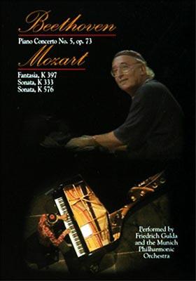 ベートーヴェン:ピアノ協奏曲第5番『皇帝』、モーツァルト:ピアノ・ソナタ第13番、ほか グルダ(p、指揮)、ミュンヘン・フィル