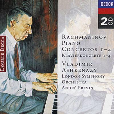 ピアノ協奏曲全集 アシュケナージ、プレヴィン&ロンドン交響楽団(2CD)