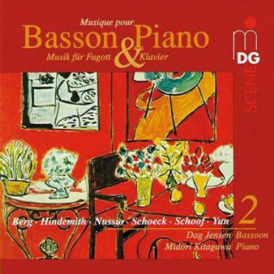 ファゴットとピアノのための作品集第2集 イェンセン、北川みどり